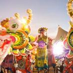 ChineseNewYear-hero-desktop-events-spotlight-1200×400.jpg