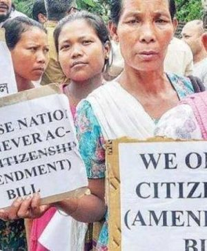 citizenshipbillassam10012019_0_0_0-647×363.jpeg