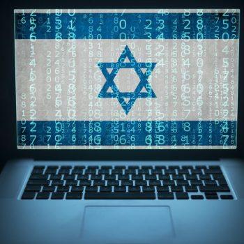 Israeli_virus_june30_shutterstock.jpg