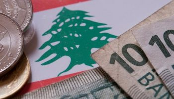 shutterstock_lebanon_banks_feb28.jpg
