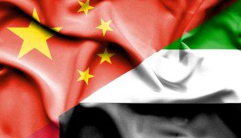 UAE_China_shutterstock_July21.jpg