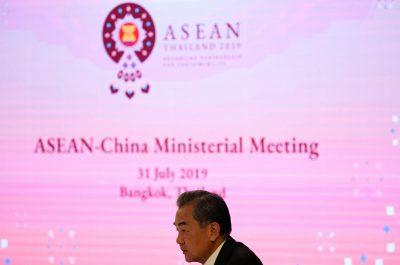 2019-07-31T085110Z_57846856_RC1C1745B080_RTRMADP_3_ASEAN-THAILAND-CHINA-400×265.jpg