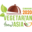 6th-vegetarian-food-asia-and-9th-lohas-expo.6th-vegetarian-food-asia-and-9th-lohas-expo.png