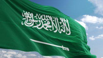 Saudi_arabia_shutterstock_July4.jpg