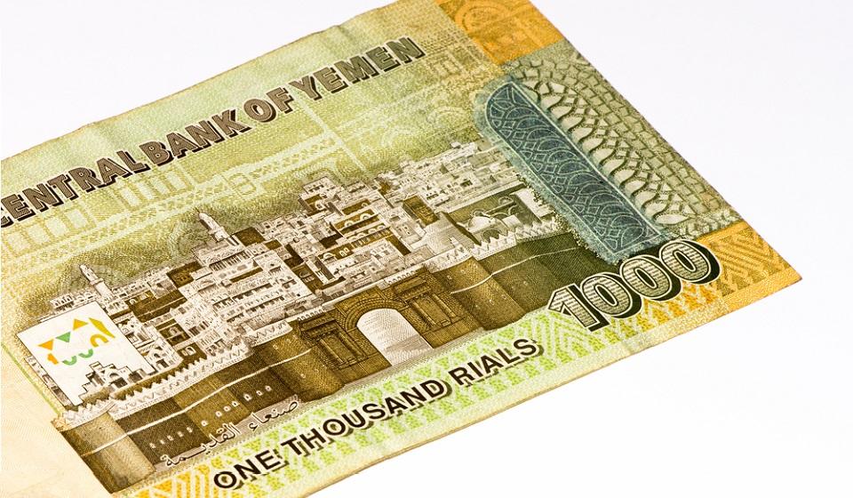 Yemen_Money_shutterstock_Sep9.jpg