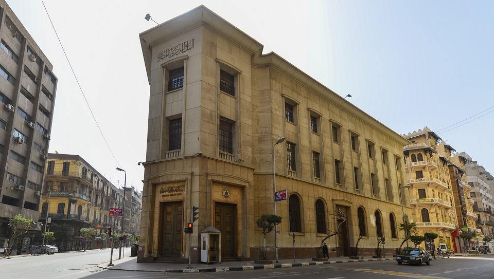 shutterstock_CBC_Egypt_centralbank_Apr10.jpg
