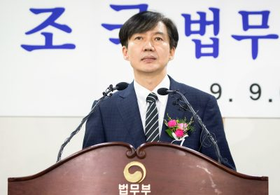 2019-09-09T173243Z_2025319774_MT1AFL111727075_RTRMADP_3_SOUTH-KOREA-S-NEW-JUSTICE-MINISTER-CHO-KUK-AT-HIS-INAUGURATION-C-400×278.jpg