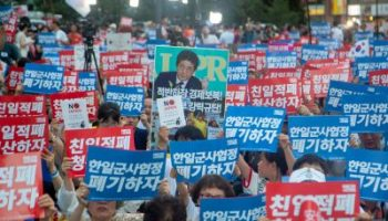 2019-08-10T185407Z_52357226_MT1AFL109833382_RTRMADP_3_PEOPLE-ATTEND-A-RALLY-TO-DENOUNCE-JAPANESE-PRIME-MINISTER-SHINZO-400×254.jpg