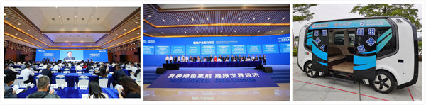 undp_hydrogen_industry_conference.jpg