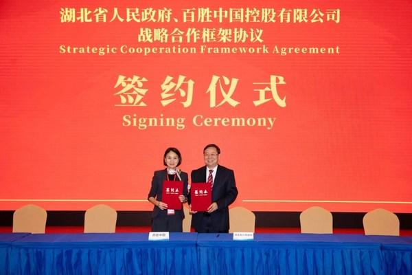 liu_zhongchu_deputy_secretary_general_hubei_provincial_government_joey_wat_ceo.jpg