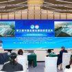 nanjing_air_hub_exhibition.jpg