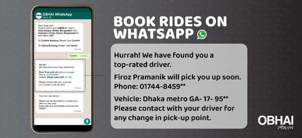 ridesharing_app_obhai.jpg