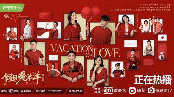 vacation_of_love_1.jpg