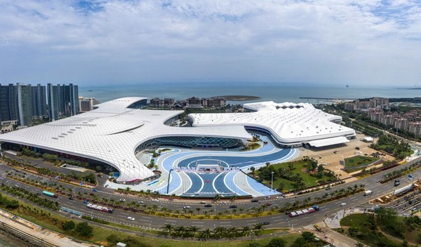 an_aerial_photo_april_30_2021_shows_hainan_international_convention.jpg