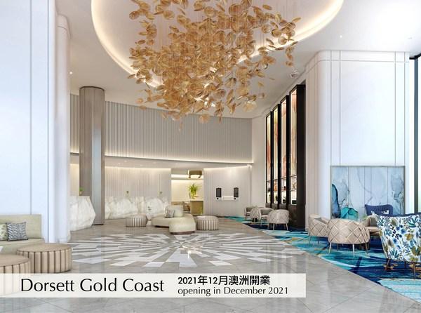 dorsett_gold_coast.jpg